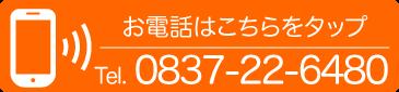 0837-22-6480